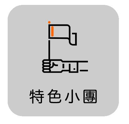 超入門百岳「合歡東峰」,攻下人生第一座百岳!-11