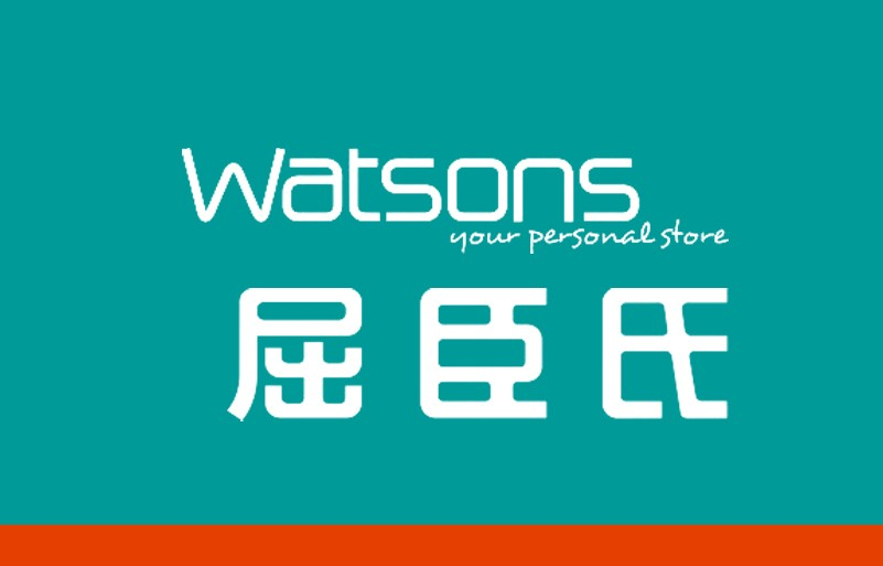 Watsons's Must Buy/Event/Cash-Back Cards