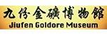 Jioufen Goldor Museum